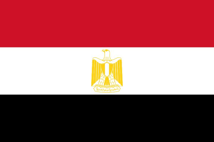 L'Egypte : Première semaine (Club Voyage Autour du Monde)